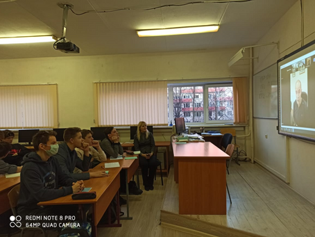 Он-лайн встреча: «Молодежь и право»