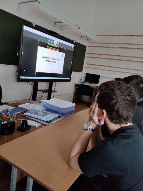 Онлайн встреча - Опасность трудоустройства через Интернет и безопасное трудоустройство через АЗН