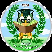Emblema-Liceya-200x200.png