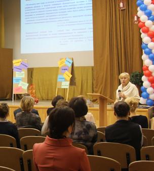 семинар «Критериальное оценивание проектно-исследовательской деятельности обучающихся: опыт, проблем