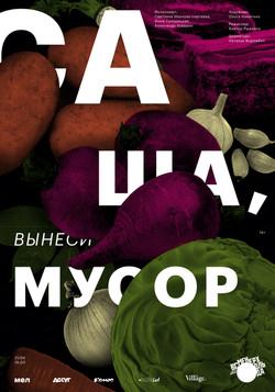 mugafarova_1_700x1000