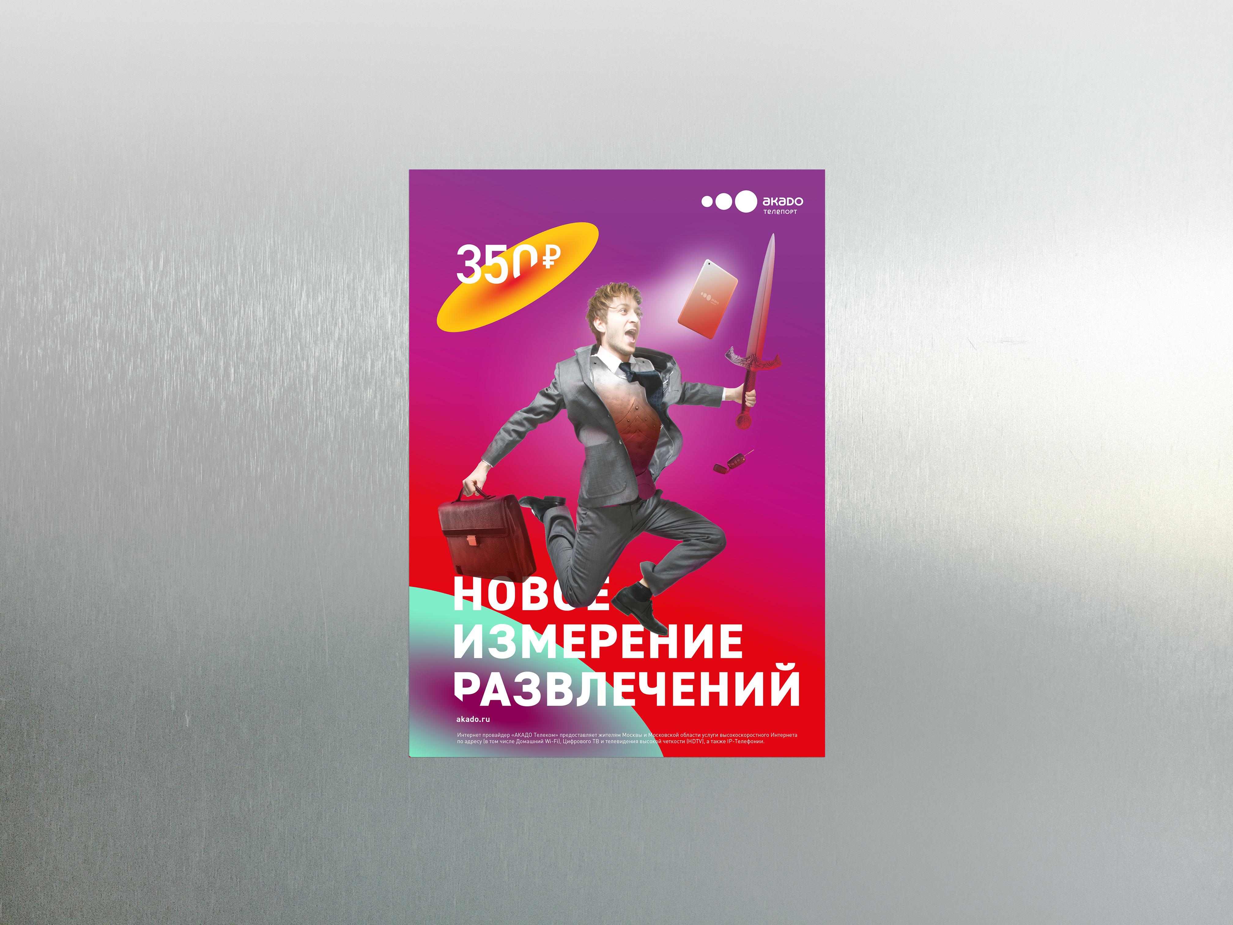 lift_01