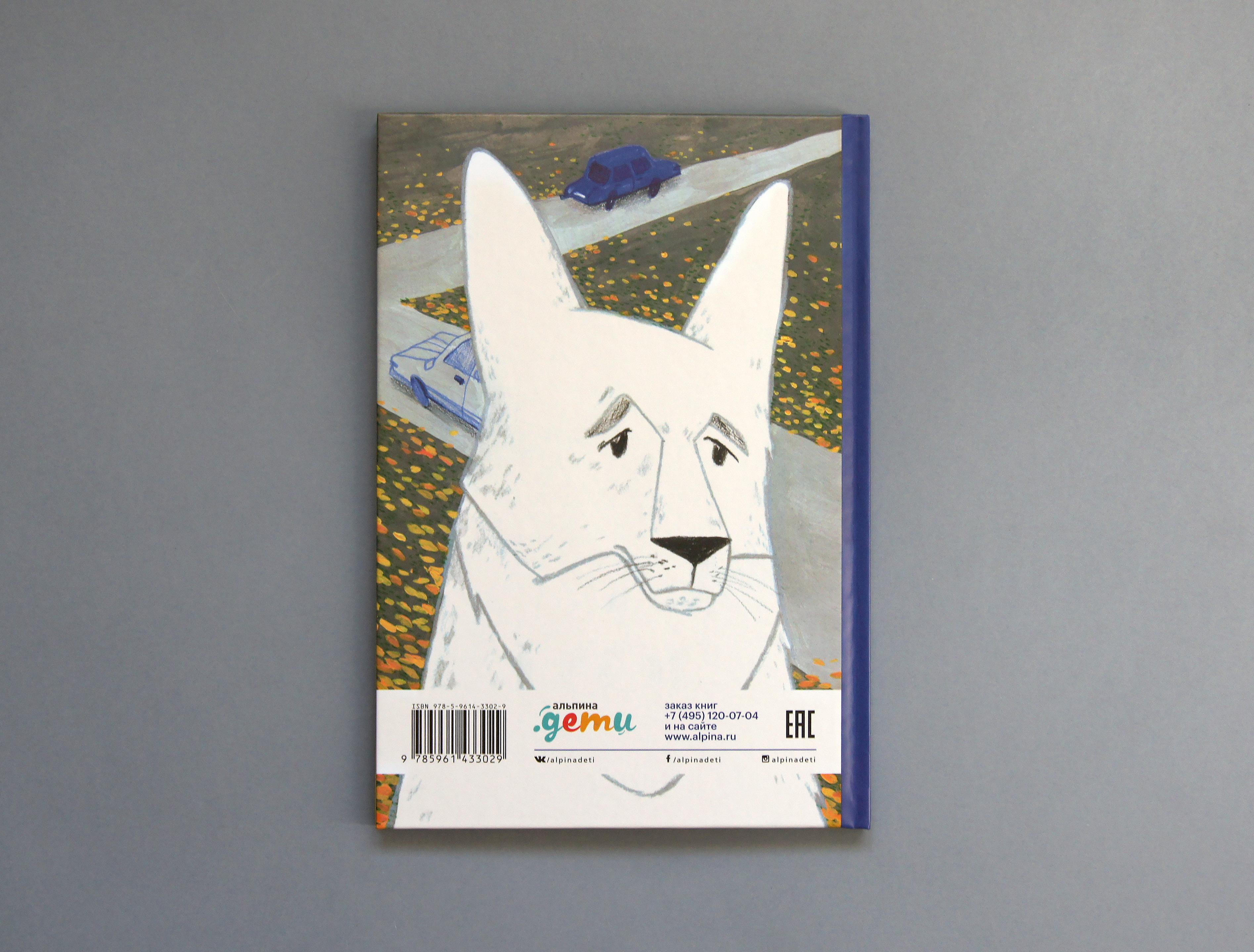 обложка 4
