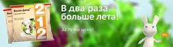 Слайдеры на сайт