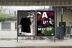 Free-Street-Poster-Mockup