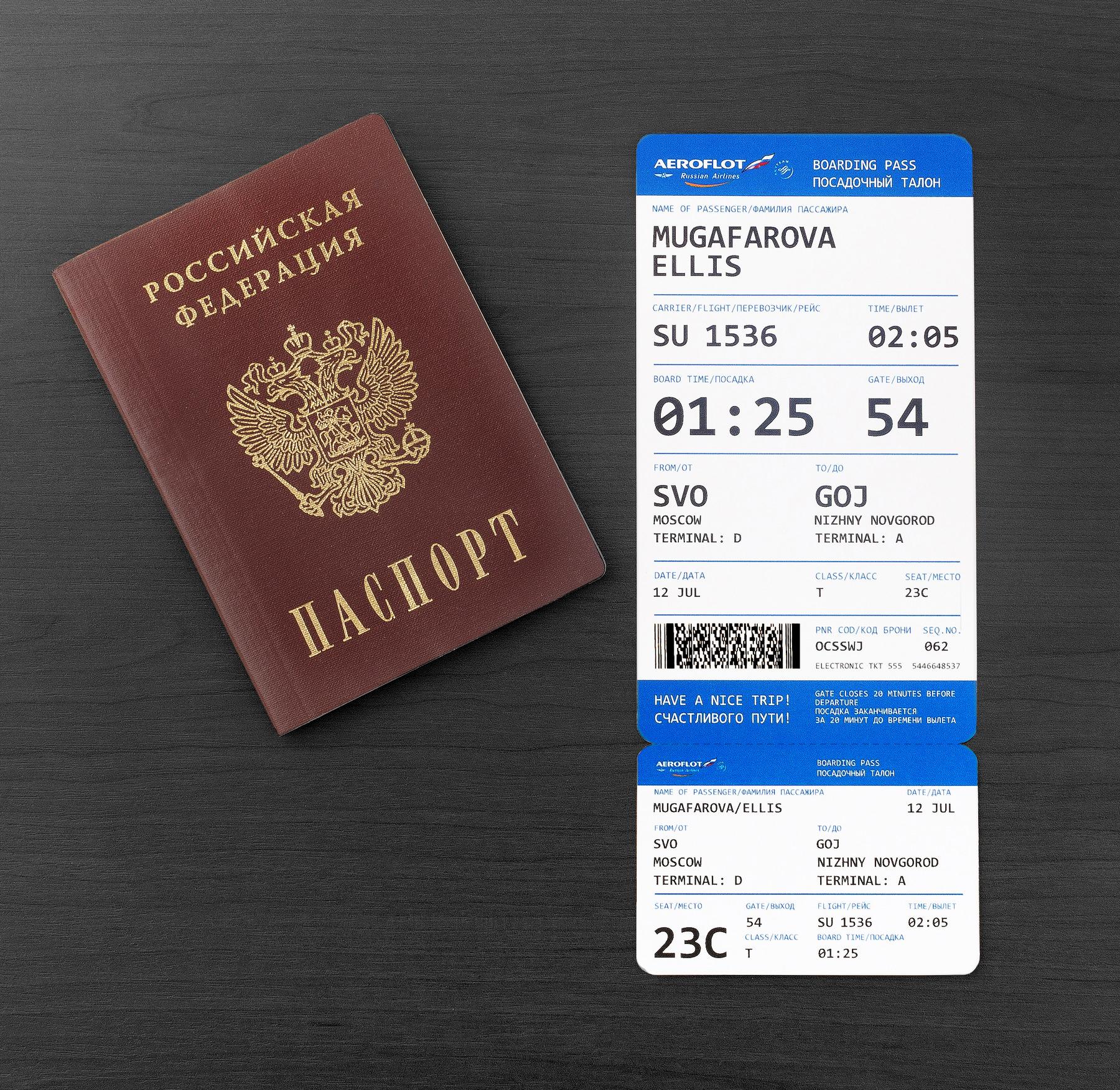 Редизайн билета