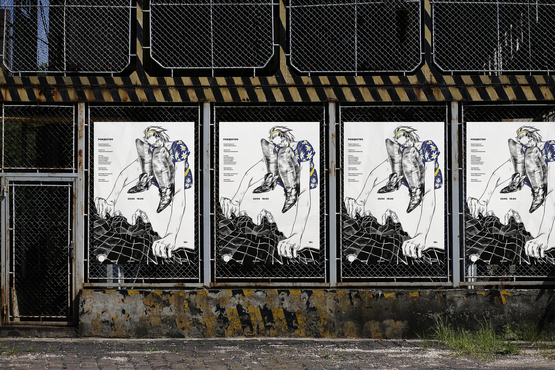 09_urban_poster_mockup_v0l2