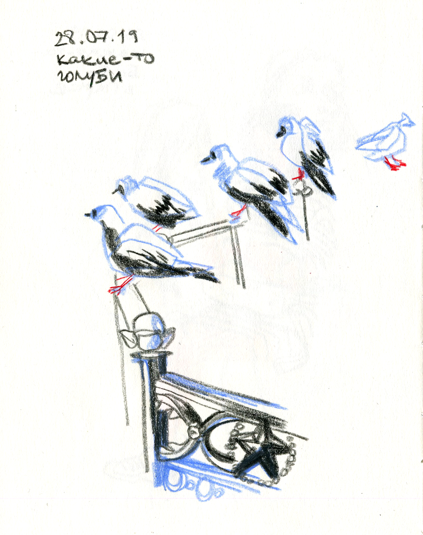 img200 copy