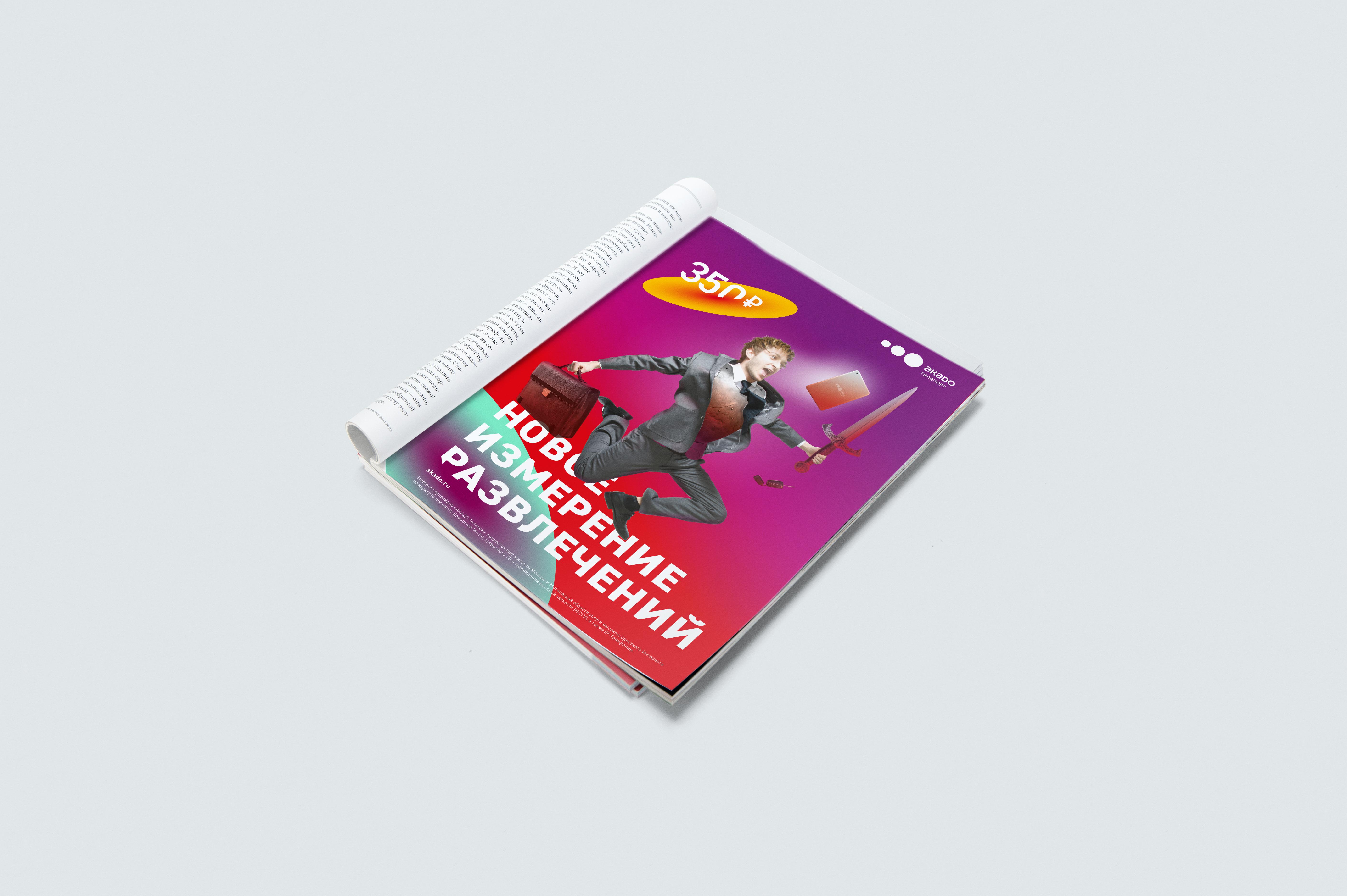 magazin_01
