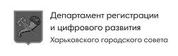 департамент-лого.png