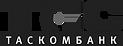 5 таскомбанком_edited.png