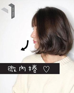 【2018夏日髮型潮流 - 中短髪篇】__最近嘅天氣相信感受到☀,係炎熱嘅天氣下