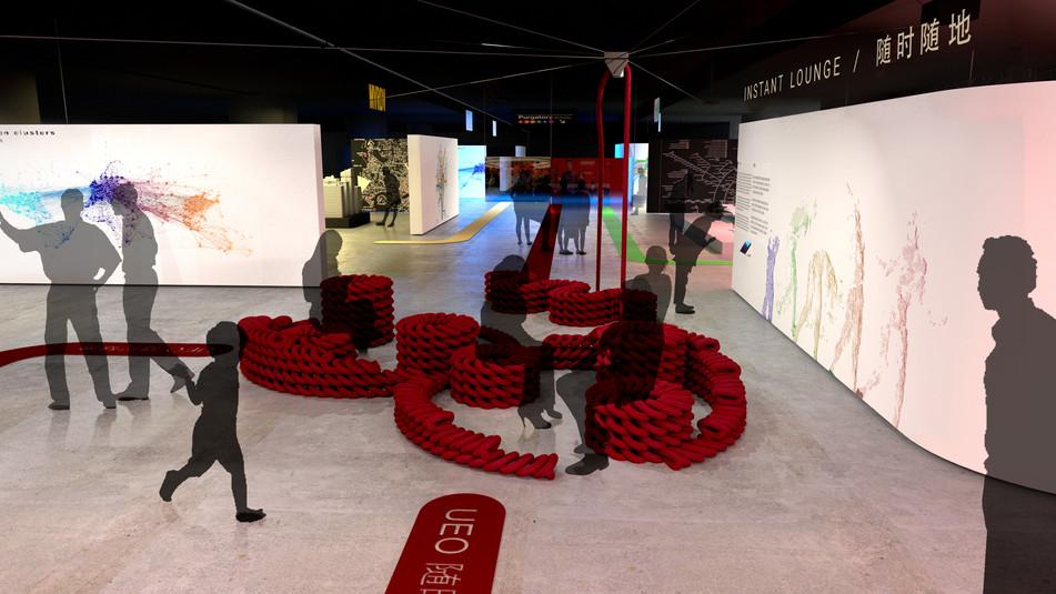 21_InstantLounge_UEO_Exhibition_render_1