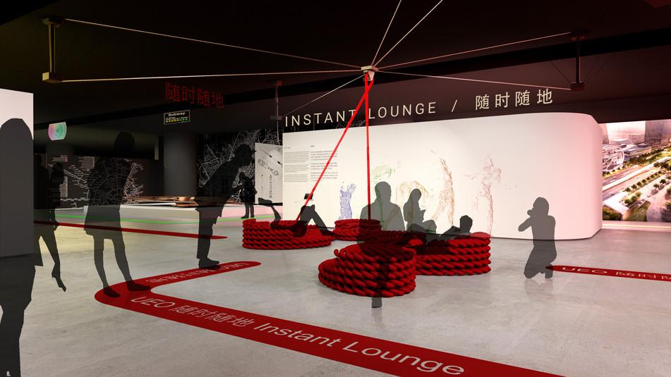21_InstantLounge_UEO_Exhibition_render_2