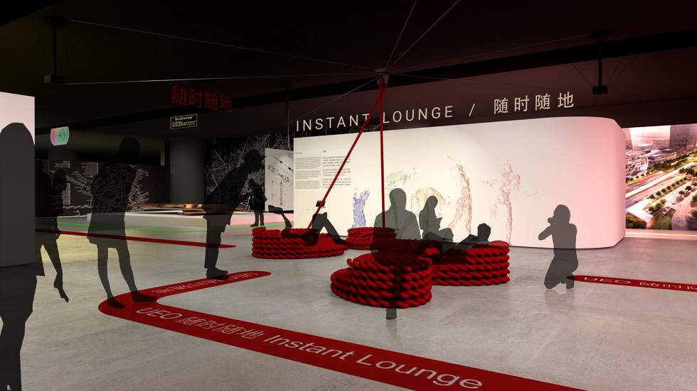 21_InstantLounge_UEO_Exhibition_render_2
