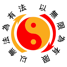 JKD Il simbolo