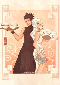 Jin & Snow