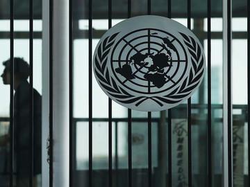 ONU investigará muerte del concejal Fernando Albán