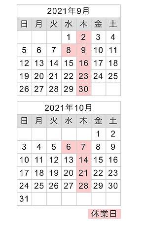9-10.jpg