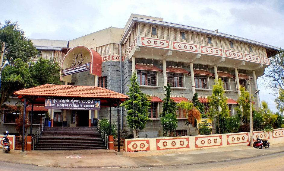 1 - Sri Sadguru Chaitanya Mandira - Padu