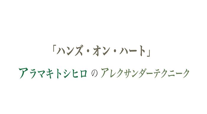 m3 のコピー