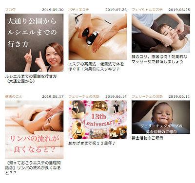 feliceblog.jpg