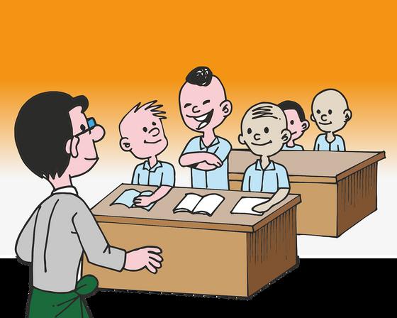 Addressing Behaviour: Use Words