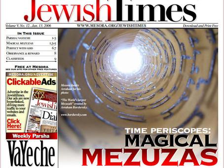 Time periscopes: Magical mezuzas