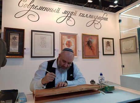 Master class in Moscow