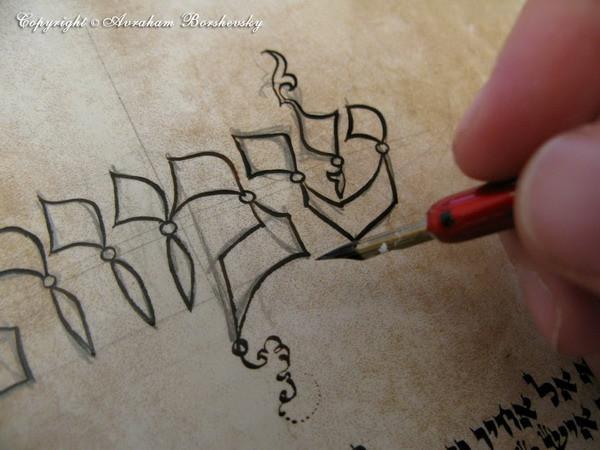 Почерки