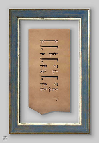 Aaronic Blessing | Original