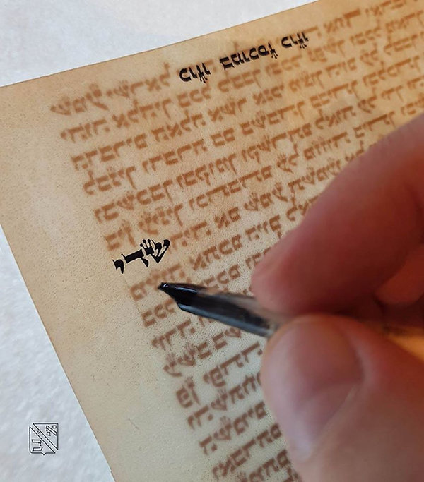 Hebrew calligraphy Mezuzah Parchment Bor