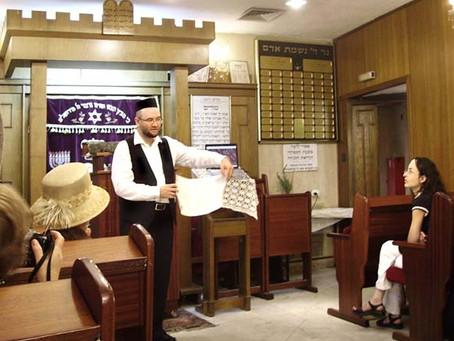 «Встань, пройди по стране...» Мастер-класс в Главной синагоге Иерусалима