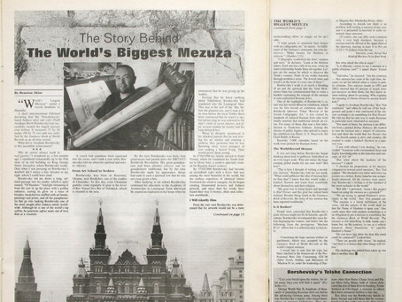 """""""The Story Behind"""" The World's Biggest Mezuza"""