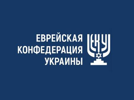 """""""Израиль сегодня"""""""