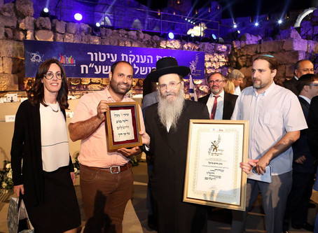 Rabbi Chaim Perkal becomes the Honorary Citizen of Jerusalem for 2018