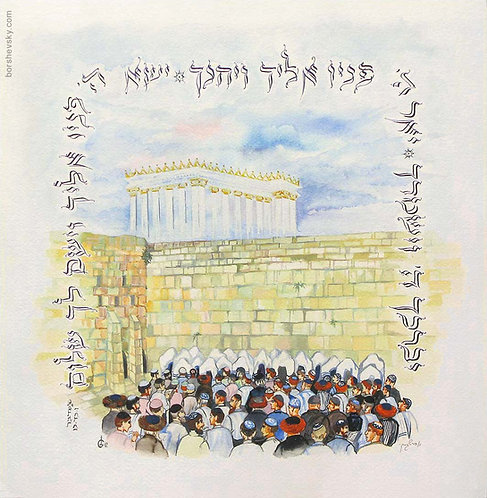 Aaronic Blessing at Western Wall