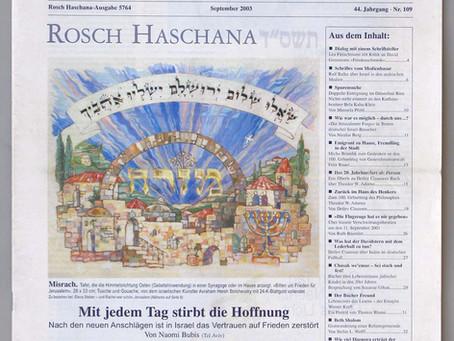"""Rosch Haschana, """"Mizrach"""""""