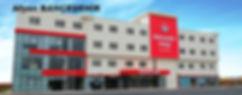 Hnc Akıllı Tahta Afyon Bahçeşehir Kolejinden bir görüntü.