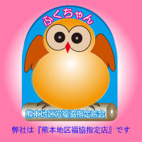 fukuchan-blue-200x200.jpg