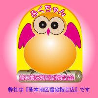 fukuchan-bana-yellow-200x200.jpg