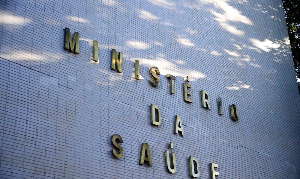 Foto: Marcello Casal Jr. - Agência Brasil.