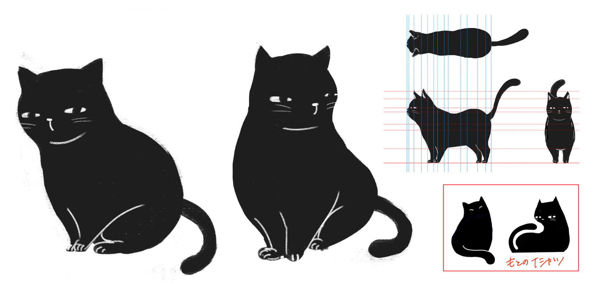 01_original_cat_making.jpg
