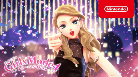ニンテンドー3DS「Girls Mode 4 スター☆スタイリスト