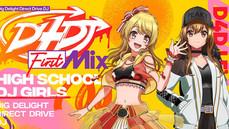 TVアニメ「D4DJ First Mix」