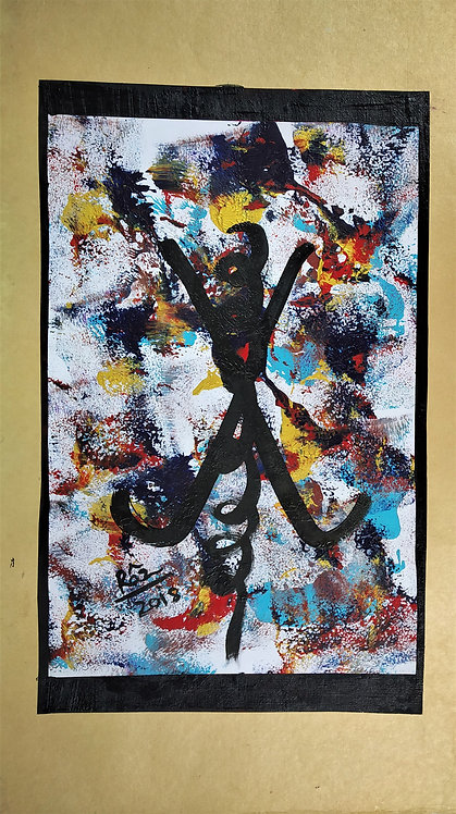 Mara symbol I am energetic stable! Reiki symbol abstract painting
