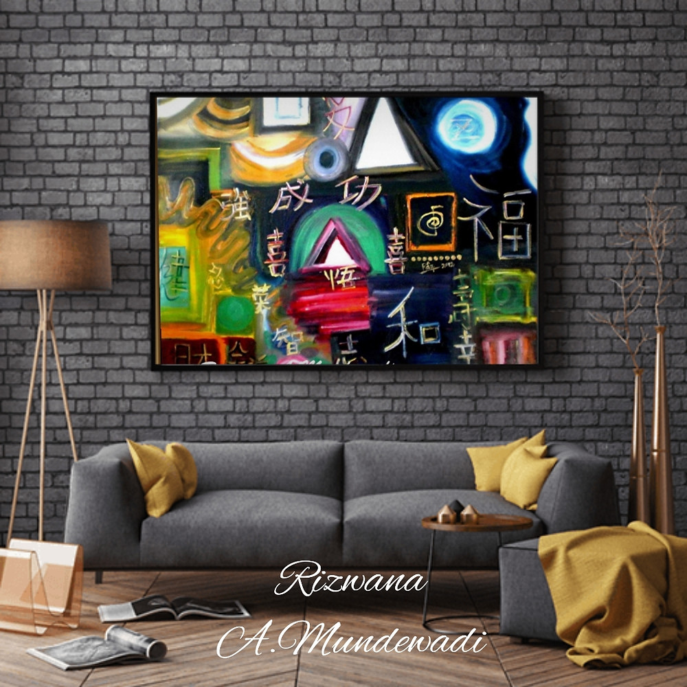Oasis of Enlightenment! spiritual cubism calligraphy abstract painting