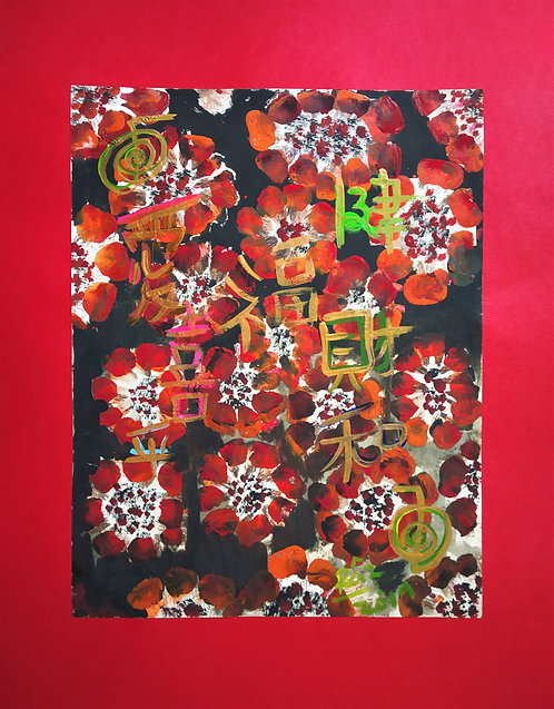Exotic Blooms 66 Enough to make me Happy! Chinese Reiki symbol red flowers art