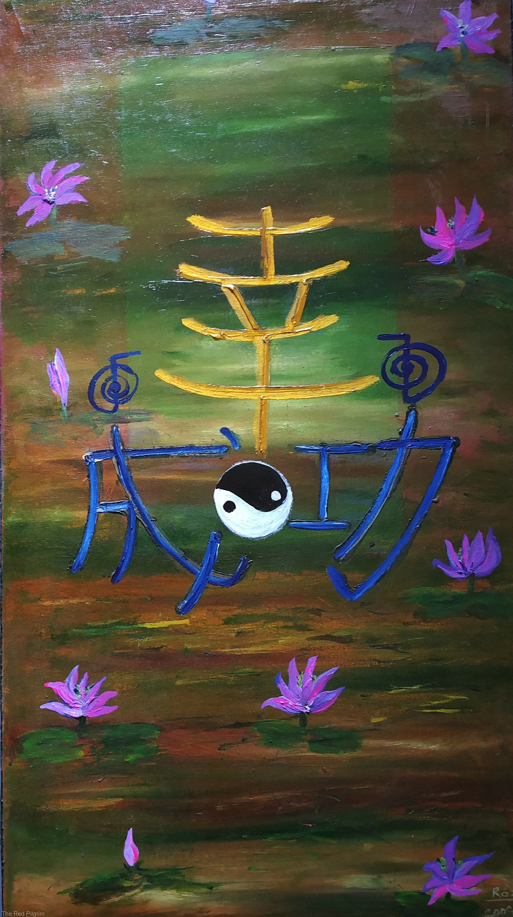 Chinese symbol calligraphy ship prosperity painting