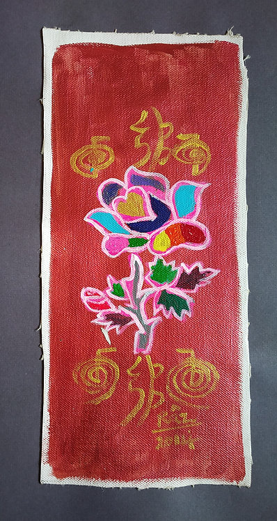 Reiki Flower of Joy! Marsala Magic!